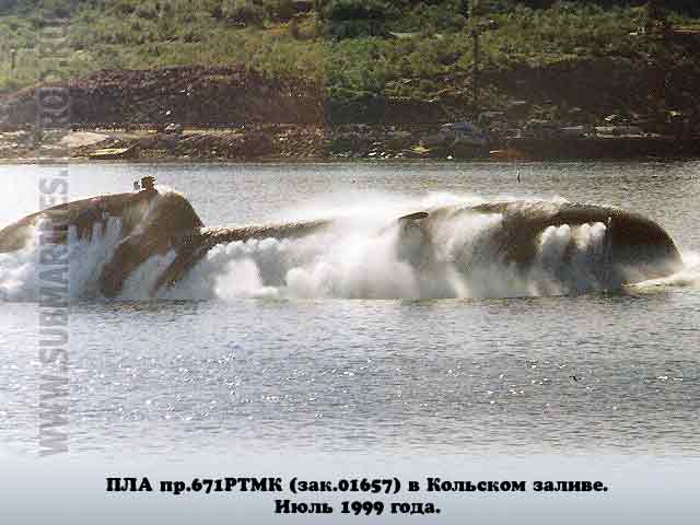 подводная лодка всплыла неожиданно